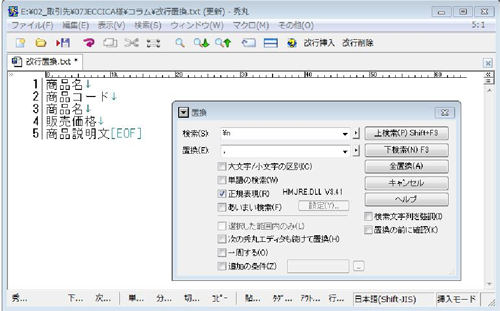 pdf メタデータ 編集 フリー