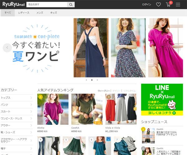 ベルーナ 日本 事業